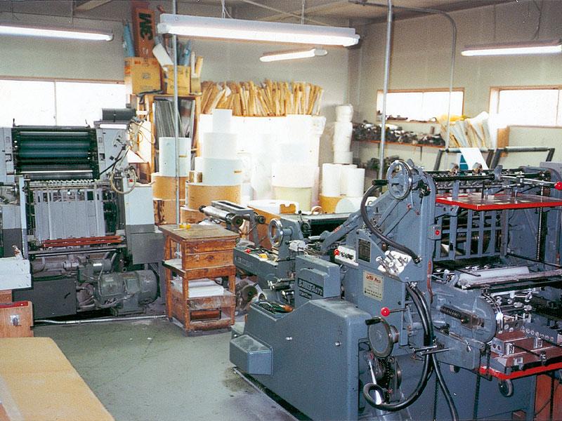 青葉堂印刷の土台