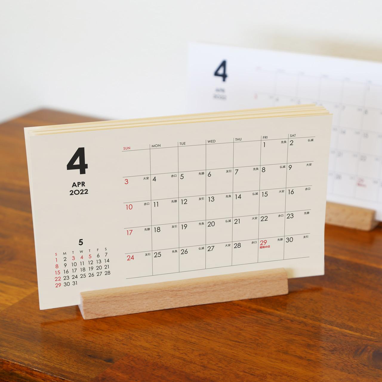2022紙ケースカレンダー:ホワイト (箔押し)